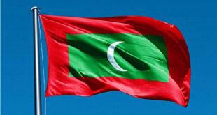 علم المالديف