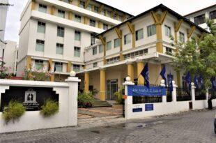 جامعة المالديف الوطنية