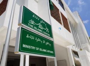 الهندسة المعمارية لمسجد السلطان محمد تكرفان الاعظم