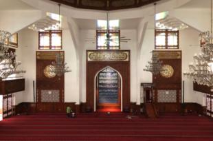 مسجد السلطان محمد تكرفان